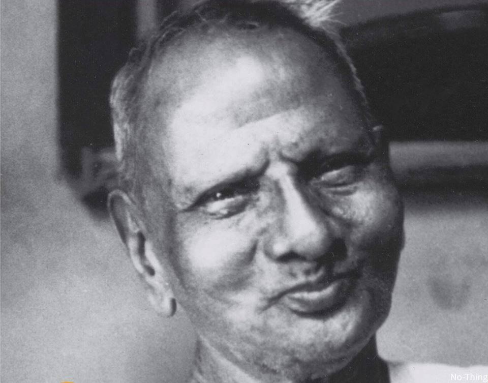 nirupana 59 Nisargadatta Maharaj