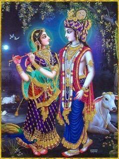 Rama Khrishna Nisargadatta