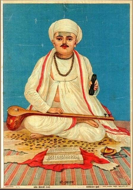 tukaram, premiers discours, Nisargadatta
