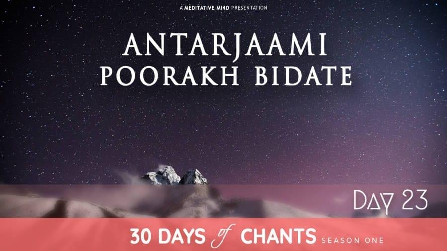 30 Days of Chants - Day 23 - Antarjami Purakh Bidate - Meditative Mind - Mantra Meditation journey
