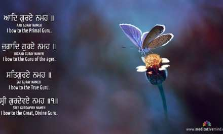 7 Beautiful Sikh Mantras – Free HD Wallpapers Download