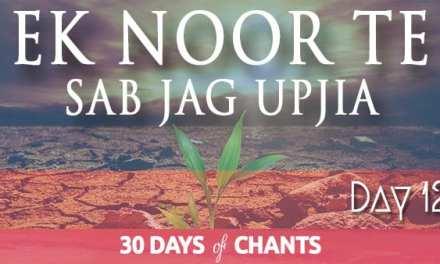 Day 12 | Ek Noor Te Sab Jag Upjia