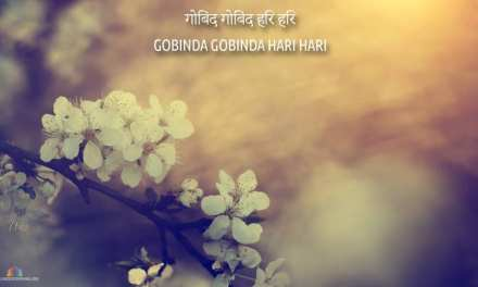 Gobinda Hari Mantra Wallpaper and Meaning