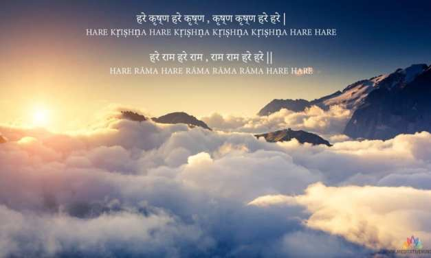 Hare Krishna Hare Rama Mantra Wallpaper[HD] and Meaning