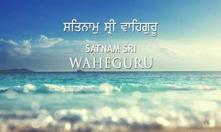 Satnam Sri Waheguru Wallpaper Download [HD]