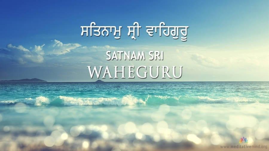 Satnam Sri Waheguru Wallpaper Download [HD]