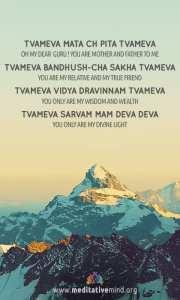 Tvameva Mata - Mantra Wallpaper Mobile