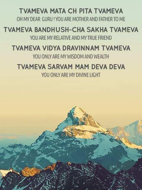 Tvameva Mata – Mantra Meaning, Chanting and HD Wallpaper Download