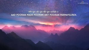Wallpaper - Aad Pooran Desktop