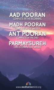 Wallpaper - Aad Pooran Mobile