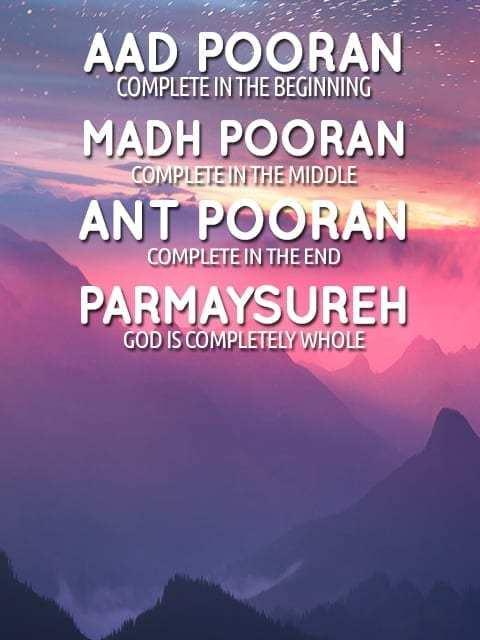 Aad Pooran Madh Pooran – Gurbani – Free HD Wallpaper Download