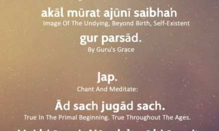 #40DaySadhana – Day 01 | Mool Mantra – Ik Onkar | Mantra, Meaning and HD Wallpapers