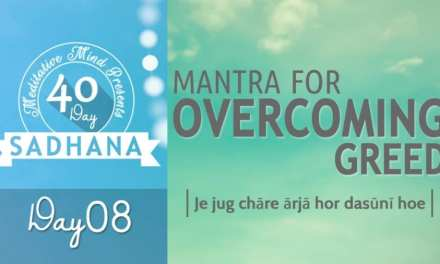 Day 08 of #40DaySADHANA | Mantra to Overcome Greed – Je Jug Chare Arja