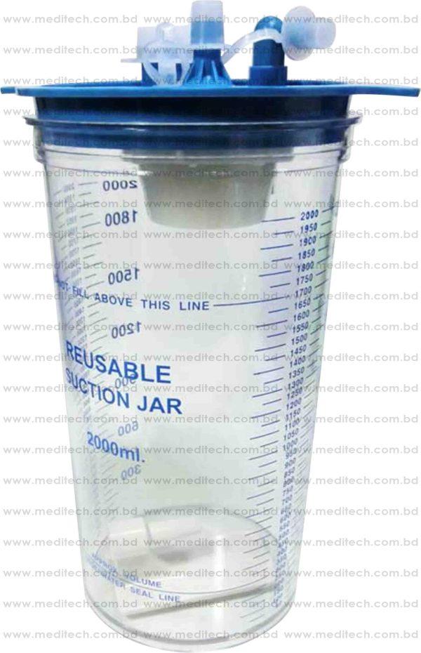 Suction Jar (AC-SJ-20)