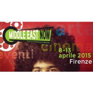 middle-east-now2015