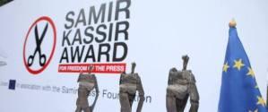 Liban / 11ème édition du prix Samir Kassir