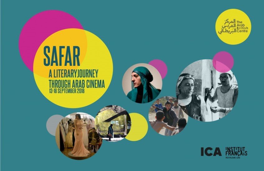 safar film festival
