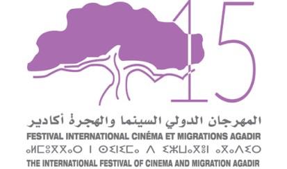 Festival International Cinéma et Migrations d'Agadir