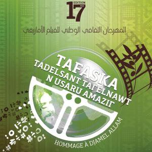 Festival du film Amazigh