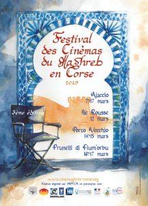 Festival des cinémas du Maghreb