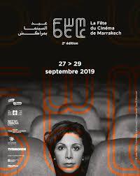 fete cinema marrakech