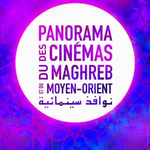 Panorama des cinémas du Maghreb et du Moyen-Orient