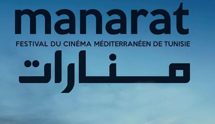 affiche festival manarat