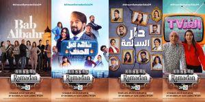 Ramadan 2021 2m