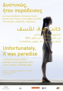 Unfortunately it was paradise