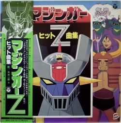 CS-7097   Mazinger Z Hit Song Collection - VGMdb