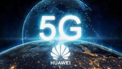 Photo of Velika Britanija potpuno zabranjuje 5G tehnologiju