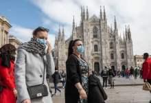 Photo of U Italiji će se produžiti izvanredno stanje?