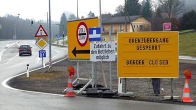 Photo of Nažalost još jedna Europska zemlja ide u lockdown