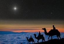 Photo of U ponedjeljak će se na nebu pojaviti 'Božićna zvijezda'