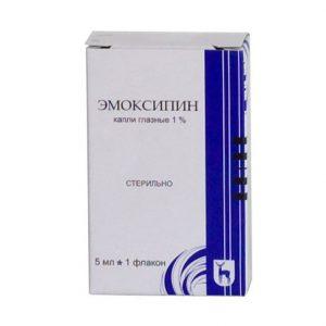 emoksipinas nuo hipertenzijos)