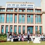 Rajiv Gandhi Super Specialty Hospital