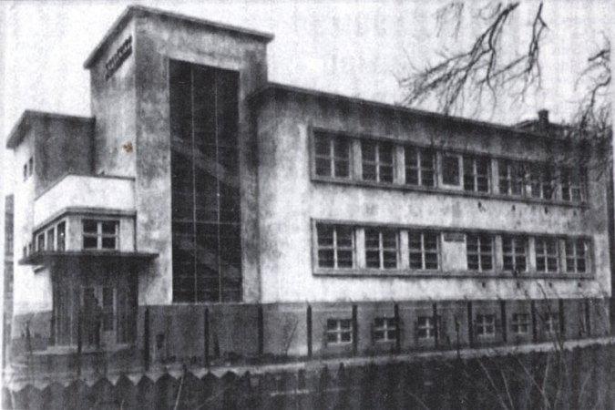 У 2008 році корпусу фармацевтичної хімії Львівського національного медичного університету імені Данила Галицького присвоєно ім'я професора Миколи Михайловича Туркевича
