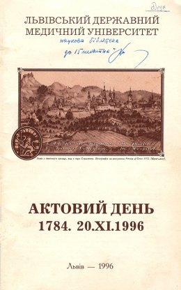 obkl_96