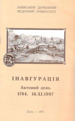 obkl_97