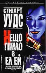 2001-9