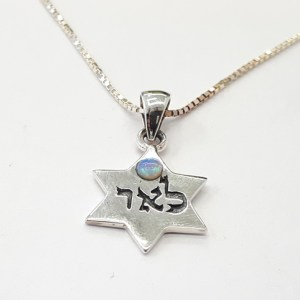 kaballah-loa-pendant-healing-1
