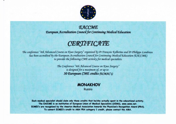 eaccme what does eaccme stand for the free dictionary - 1024×723