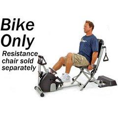 SmoothRider-II-Resistance-Chair-Bike-0