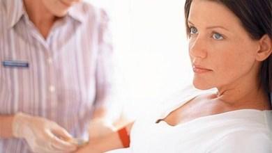 Photo of Аналізи на інфекції при вагітності