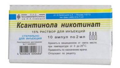 Photo of Ксантинолу нікотинат: інструкція по застосуванню розчину і таблеток