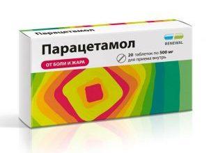 Photo of Парацетамол і Ацетилсаліцилова кислота: що краще