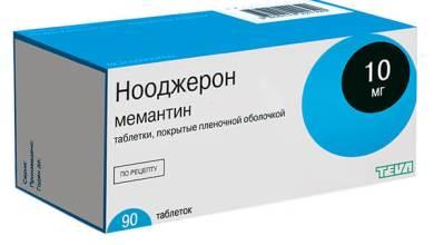 Photo of Нооджерон: інструкція із застосування таблеток