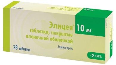 Photo of Еліцея і Еліцея Ку-Таб: інструкція із застосування таблеток