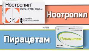 Photo of Ноотропіл і Пірацетам: порівняння препаратів