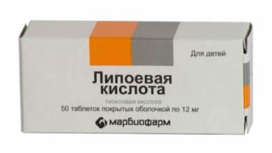 Photo of Ліпоєва кислота: інструкція із застосування таблеток, капсул і розчину